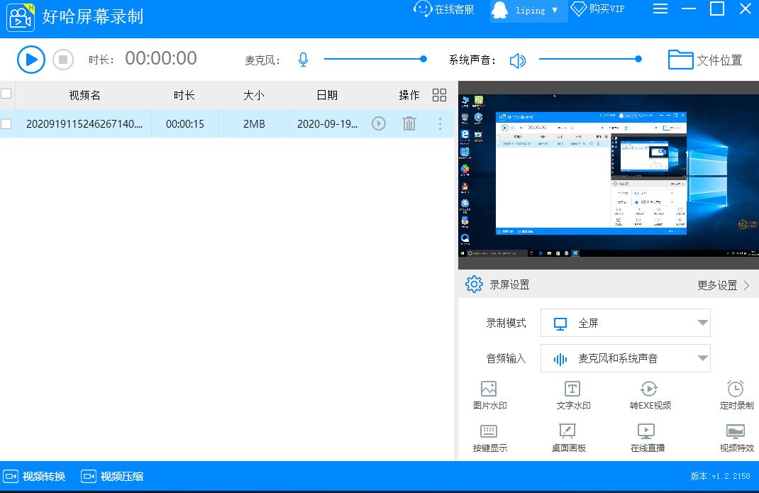 QQ图片20200920094805.png